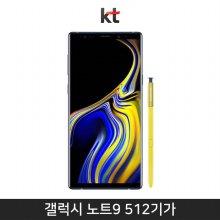 [KT] 갤럭시노트9 512GB [오션블루][SM-N960K512]