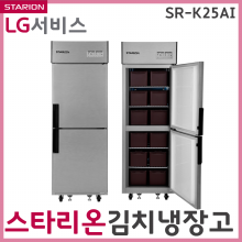 (단순배송/설치불가)484L 업소용 김치냉장고 2도어 스탠드형 / SR-K25AI