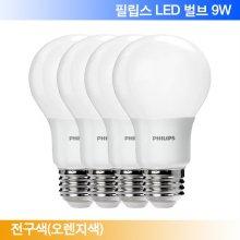 LED 9W 전구색(오렌지색) 4개입