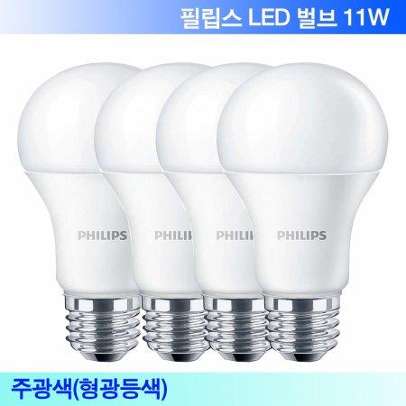LED 11W 주광색(형광등색) 4개입