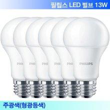 LED 13W 주광색(형광등색) 6개입