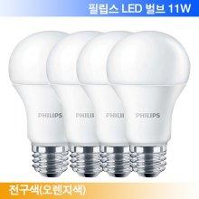 LED 11W 전구색(오렌지색) 4개입