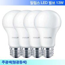 LED 13W 주광색(형광등색) 4개입