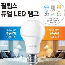 LED 듀얼 9W 전구+주광색 1개입