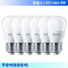 LED Mini 4W 주광색 6개입