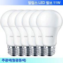 LED 11W 주광색(형광등색) 6개입