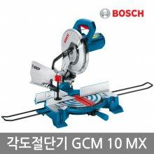 [보쉬]각도절단기 GCM 10 MX