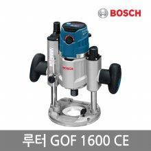 [보쉬]1600W 루터 GOF 1600 CE