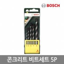 [보쉬] 콘크리트비트세트 5PCS/콘크리트작업용