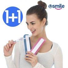 유스마일 UV자외선 사각칫솔살균기1+1세트 (핑크+블루) NO.0039