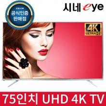 75형 UHD TV (190cm) / C75ACS