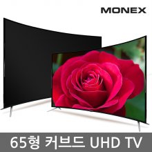 165cm 커브드 UHD TV / M65CCS