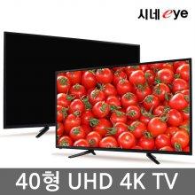 101cm UHD TV / W40DUHTC