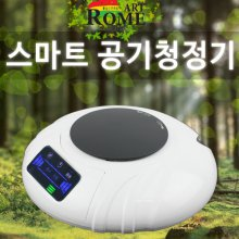 아트로마 스마트 공기청정기 _블랙