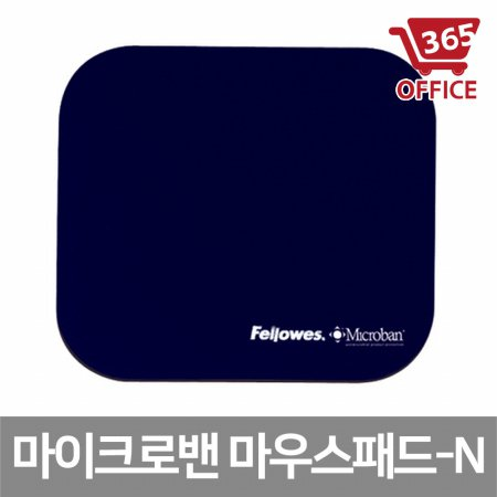 59338 마이크로밴 마우스패드 네이비