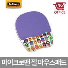 9005201 마이크로 메트릭스 패드 멀티컬러
