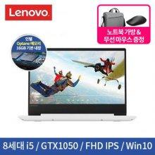 2종 사은품 증정) 8세대 I5 / GTX1050 / FHD IPS 게이밍 노트북 330S-15-I5-1050