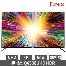 Q6500UHD HDR 스마트TV [스탠드설치]