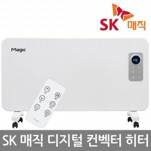 디지털 컨벡터 전기히터 CRH-C160HH