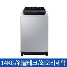 [스타벅스 기프티콘 이벤트!]일반세탁기 WA14N6781TG [14kg / 액티브워시 / 회오리세탁 / 2세대 다이아몬드 필터 ]