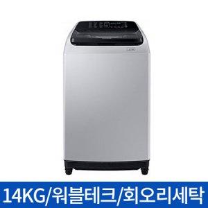 일반세탁기 WA14N6781TG [14KG / 액티브워시 / 회오리세탁 / 2세대 다이아몬드 필터]