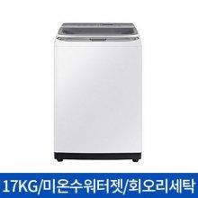 [스타벅스 기프티콘 이벤트!]일반세탁기 WA17M7850TW [17kg/액티브워시/회오리세탁/2세대 다이아몬드 필터]