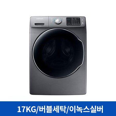[*세탁세제증정*] 드럼세탁기 WF17N7210TP [17KG/이녹스실버/무세제통세척/초강력 워터샷/버블세탁]