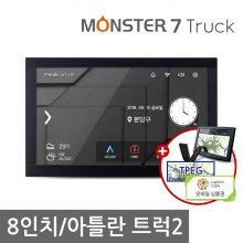 [견적가능] 몬스터7 트럭 대형차 전용 3D맵 8 네비게이션 16GB