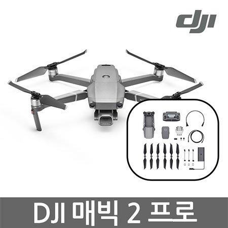 DJI 매빅 2 프로 MAVIC 2-PRO
