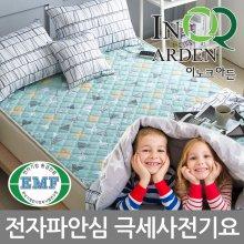 EMF 극세사 전기요 루밍민트(싱글) IA-EP1000