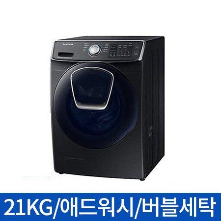 [*세탁세제증정*] 드럼세탁기 WF21N8750TV [21KG/애드워시/초강력워터샷/무세제통세척/세제자동투입+]