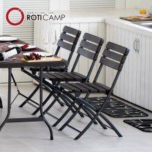 브로몰딩 접이식 의자 우드무늬