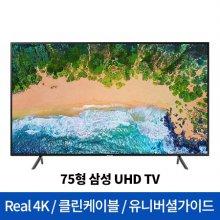 189cm UHD TV UN75NU7050FXKR (스탠드형) [우리/농협카드 결제시, 혜택가 2,227,000원!]
