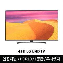 107cm UHD TV 43UK6860BNF (벽걸이형) [인공지능 씽큐/눈부심 차단/공간인식 사운드/1등급/루나엣지]