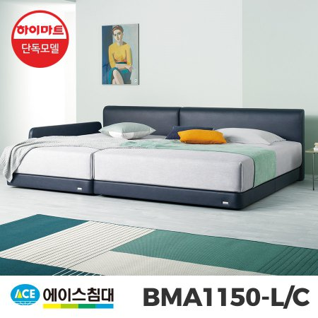 BMA 1150-LC HT-B등급/FM(패밀리사이즈) _네로그레이