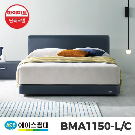 BMA 1150-LC HT-L등급/LQ(퀸사이즈) _네로그레이