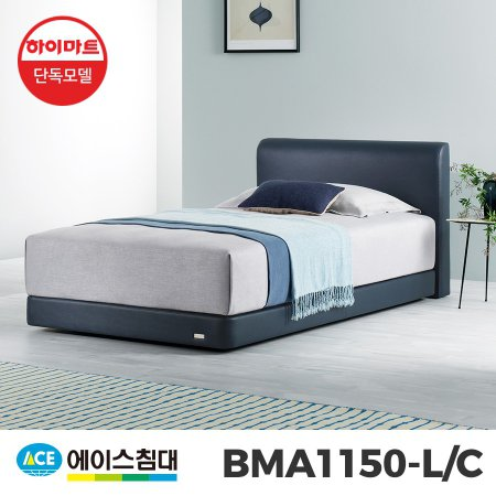BMA 1150-LC HT-R등급/SS(슈퍼싱글사이즈) _네이비