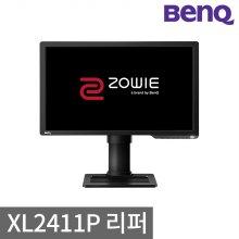 [포토후기작성시 1만원상품권] XL2411P 게이밍 모니터 / 61cm(24)- 리퍼