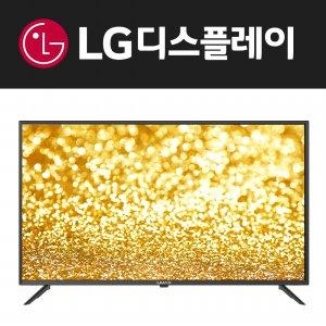 32형 LED TV (81.28cm) / MX32H 택배기사배송 자가설치 (전용 액세서리 선택구매 가능)