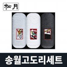 화투타월 고도리 180g 3매 선물세트 (박스포함)