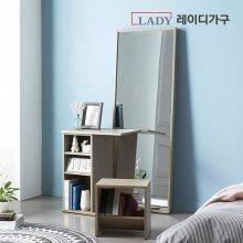 라봄브 모던 전신거울 화장대 세트(선반형) _화이트