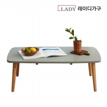 레이디가구 알로 테이블