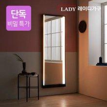 맥시멈 LED조명 와이드 전신거울 _벽걸이형 _화이트
