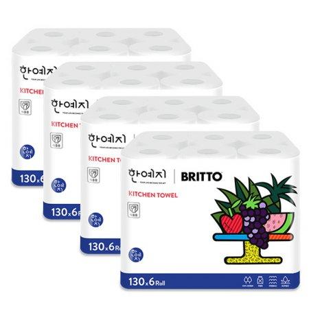 (무료배송) 브리토 천연펄프 키친타올 130매 6롤 4팩