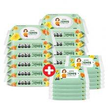 (무료배송) 그린비데 물티슈 캡형 46매 10팩 + 휴대형 10매 10팩