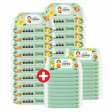 (무료배송) 그린비데 물티슈 캡형 46매 20팩 + 휴대용 10매 20팩