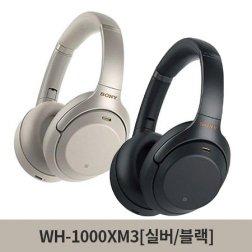 블루투스 노이즈 캔슬링 헤드폰 WH-1000XM3 [ 블랙 / 실버 ]