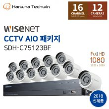 자가설치 16채널 CCTV세트 SDH-C75123BF