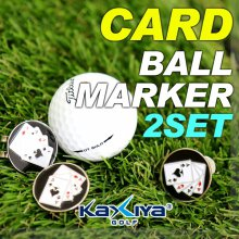 [카시야] 트럼프 카드 디자인 골프 볼마커 2개 _트럼프카드볼마커2개