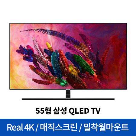 [추가쿠폰 적용가능] 138cm QLED TV QN55Q7FNHFXKR (밀착 벽걸이형)